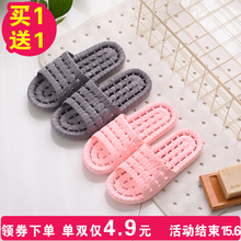 Buy one to give and one bath slippers.