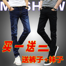 Jeans for men Jeans re88 2016
