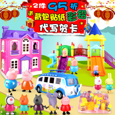Children's play set OTHER no.807