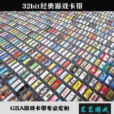 Карта памяти GBA