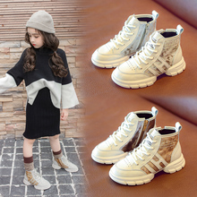 Millet girls, boys, children's leather shoes
