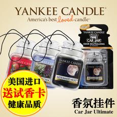 Ароматические свечи Yankee candle