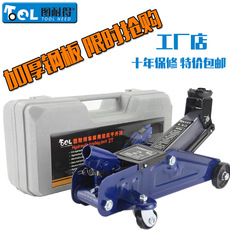 Домкрат Figure stand 2T3T SUV