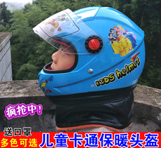 мото шлем Hong Chi children's helmet