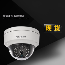 IP-камера HIKVISION DS-2CD2155F-IWS 500 POE