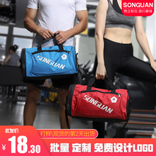 Men and women recreational drum handbag small luggage sports fitness kit independent shoes custom logo