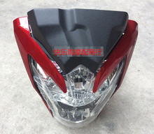 Huawei dragon motorcycle accessories hl150-3c-9a Pengcheng pc150-8 Robinson hood headlight shield bracket