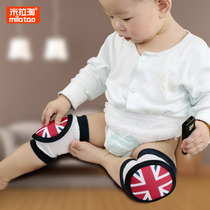 Baby knee pads toddler to crawl knee baby knee drop resistance thickened summer child care child children elbow