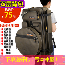 Fishing chair bag double-layer thickened waterproof fishing chair bag Extra Large Backpack fishing bag fishing gear bag fish protection pole bag