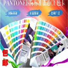 Цветовые карты Pantone gp1601n 2016 PMS