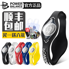Браслет Power balance master series POWER