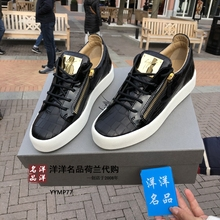 Package tax Holland direct mail Giuseppe Zanotti low crocodile pattern casual shoes GZ men's shoes