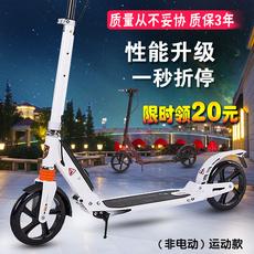 Самокат Mingma K8 Scooter