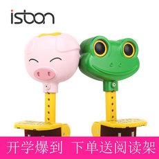 Подставка для головы Yi Bao