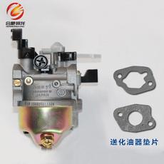 Запасные части для генераторов Huayi 152F168/170F188/190F