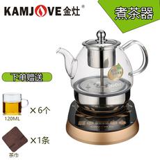 Электрический чайник kamjove/kamjove а-99 повар чайник