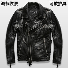 Leather Others ha/101 HARLEY