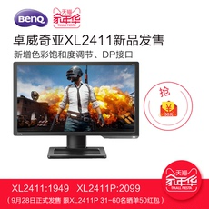 ЖК-монитор BenQ 24 XL2411 144hz/1ms 3D