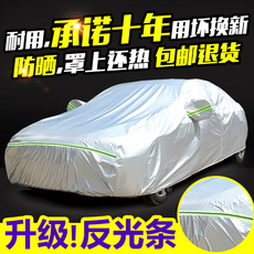 Tent for car Wing Lee