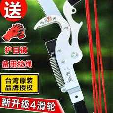 Ножницы для садоводства Liu Sheng