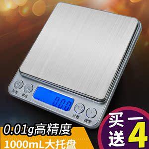 精准迷你珠宝秤电子称0.01g天平家用厨房秤0.1g烘焙秤食物称克称电子秤厨房