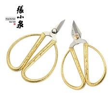 Ножницы бытовые Zhangxiaoquan w70040000+w700410000