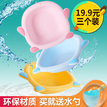 Baby baby lavatory plastic small basin pp children cartoon lovely home 2 3 neonatal supplies