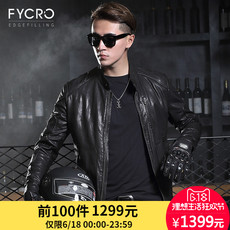 Leather Fycro f/aft/8815