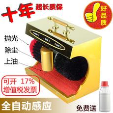 Аппарат для чистки обуви New Point