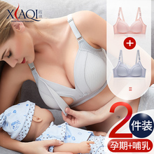 Nursing bra without a steel ring, pregnant woman underwear, pregnant women, pregnant women, women's breast milk gathered to prevent sagging nursing, postpartum type.