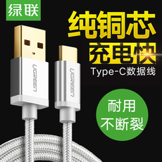 Кабель Green/linking Type-c Usb 1s/2 4c/5