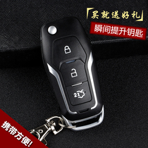 Wuling light glory car key remote control macros modified Wuling dedicated MTR TKO folding key