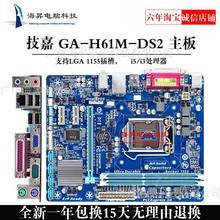 ギガバイト/ギガバイトH61M-DS2 3.0フルインターフェース1155デスクトップ・ボードプリント・ポート・クリアランス