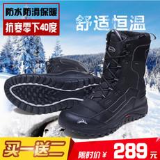 Зимние ботинки Roadmark