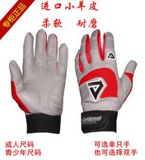бейсбольная перчатка OTHER