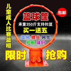 Оборудование для баскетбольной площадки Beijing Kang