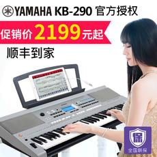 Синтезатор Yamaha KB-290 61 280