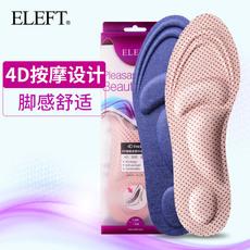Стельки для обуви Eleft 107742 4D