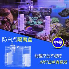 Оборудование для аквариума Calm sea 001