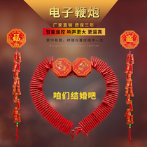 Electronic firecrackers simulating electronic Fireworks new year new wedding ring remote controlled electron gun
