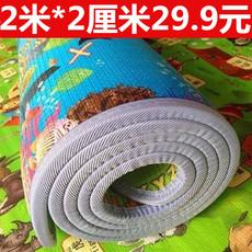 Развивающий коврик для ползания Din Tai