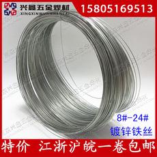 Проволока Ma On Shan galvanized iron