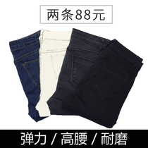 Spring fat sister pencil high waist skinny stretch jeans