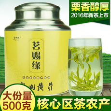 Tea gives edge 500g 2014