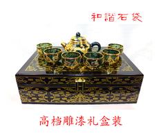 Ювелирные камни В Цзюцюань световой чашки