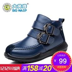 Детская кожаная обувь BIG WASP 305538938rr