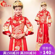 Платье Ципао Yifenmengfang 9059 2016