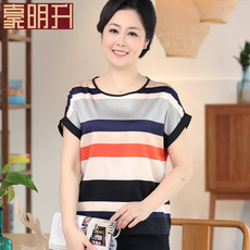 Clothing for ladies Hao Ming Sheng