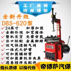 Шиномонтажное оборудование Bossa 24