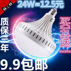 LED-светильник Jinding lighting Led E27 36W